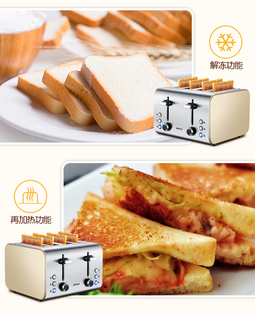 Donlim Toaster Household Breakfast Toaster 4 PCs Fully Automatic Toaster Breakfast machine Kitchen appliances Dropshipping 5