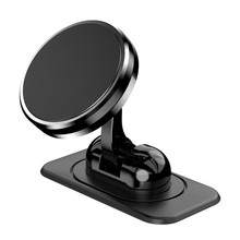 Balight Universal Car Holder 360 Degree Magnetic Phone GPS Stand Air Vent Magnet Mount for