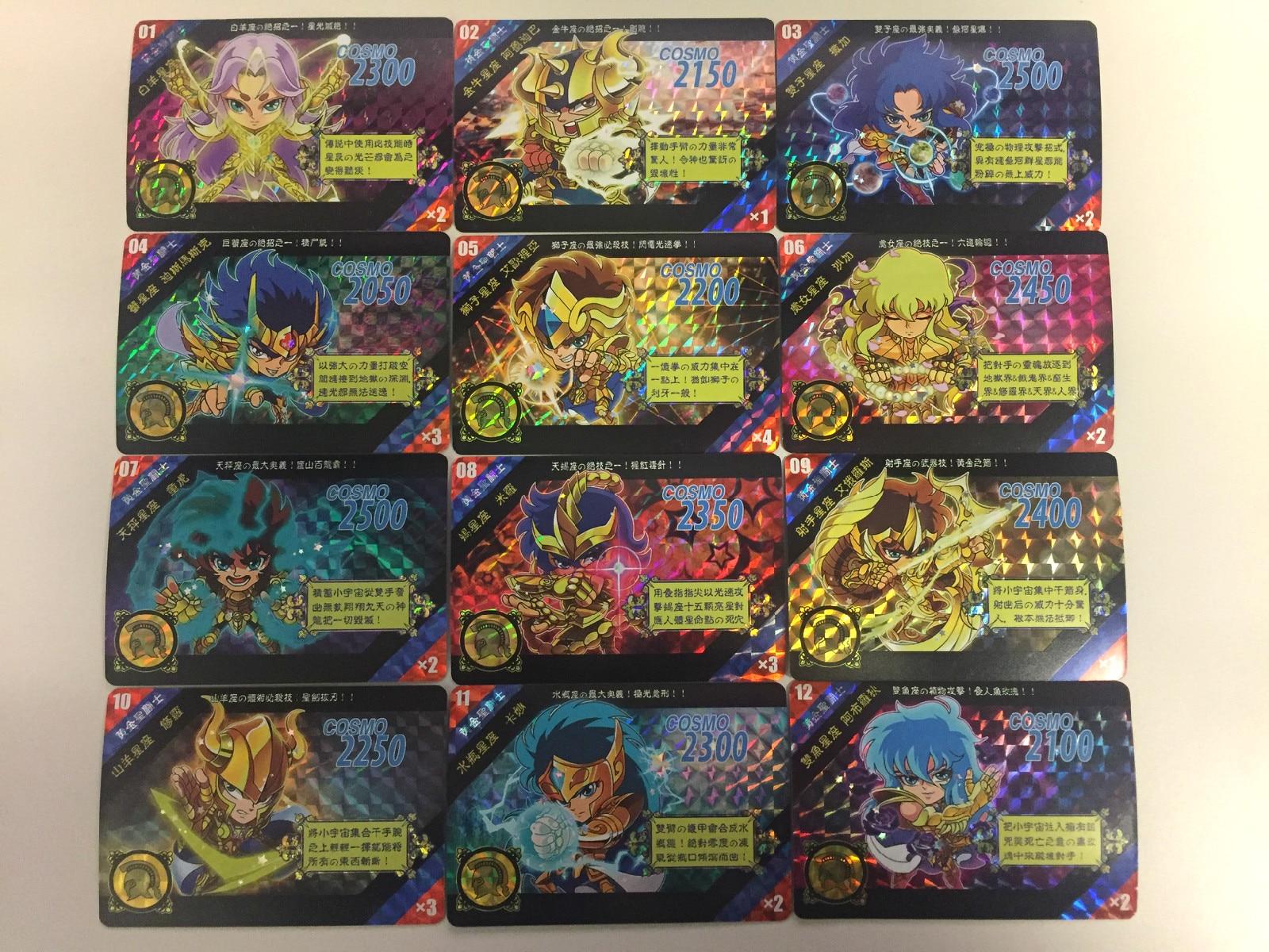 12pcs/set Saint Seiya Seitoushi Seiya Seiiki Juunikyuu Hen Awaken Q Version Toys Hobby Collectibles Game Collection Anime Cards