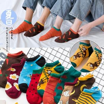 Fashion woman Harajuku style fun gourmet animal pattern short socks invisible happy Korean women fashion
