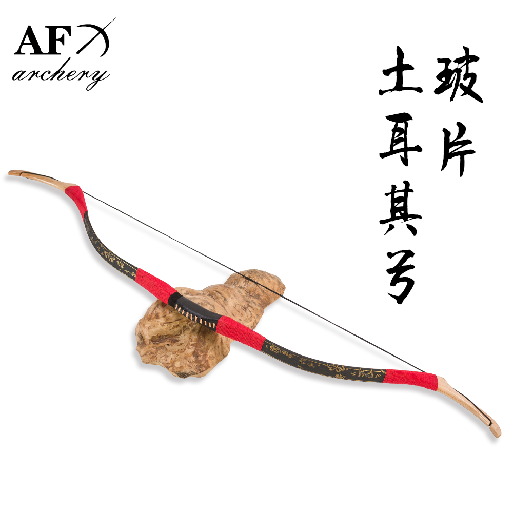 20-50# Handmade Turkish Fiberglass bow Outdoor Recurve Bow for Archery Hunting with High Quality