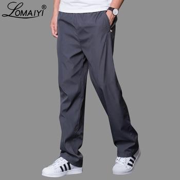 Plus Size 6XL Men's Summer/Autumn Pants Men Casual Pants Mens Breathable Quick Dry Trousers Male Loose Wide Leg Pants AM412 1