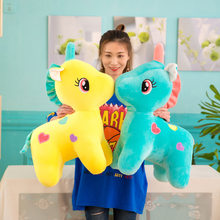 Soft Cute Rainbow Unicorn Toy Plush Toys Animals Horse Children Toys Baby Dolls Birthday Gifts(China)