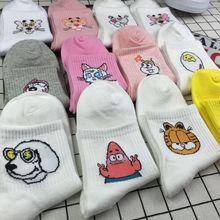 Harajuku Cute Patterend Ankle Socks Hipster Skatebord Ankle Funny Socks Female Fashion Cartoon Character Cute Short Socks Women