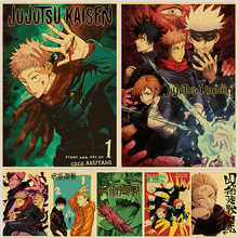Decoration Pictures Posters Kraft-Paper Art-Painting Wall Living-Room Jujutsu Kaisen