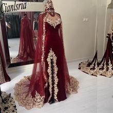 Бордовое платье Русалка с разрезом сбоку и золотистой аппликацией