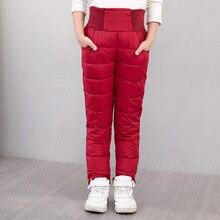 New Winter Warm Slim Girls Pants Brief Elastic High Waist  Long Pants Casual Korean Style Cotton Boys Girls Pants For 3-12Years girls elastic jaw pants