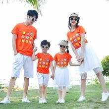 Комплект одежды для всей семьи летние папа футболка сына комплект