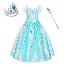 Girls Elsa Princess Dress Kids Sumner Rhinestone Costume  Children Snow Queen Halloween Birthday Party Fantasia