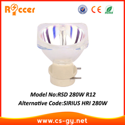 Roccer General R12 280 واط استبدال ل شعاع 280 واط متوافق مع MSD البلاتين 12R/سيريوس HRI 280 واط 12R مصباح