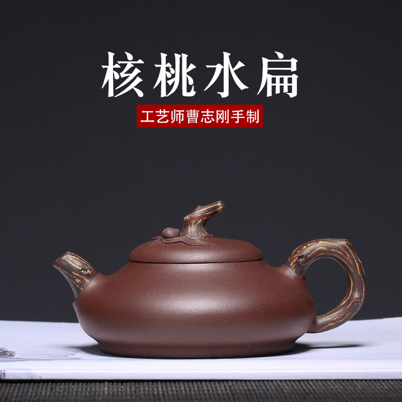 Yixing teapot  teapot  clay wring  raw ore  walnut water flat pot  pure and authentic work Teapots     - title=