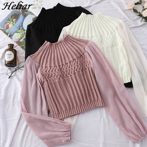 HELIAR Women's Blouse 2020 Spring Casual Lantern Sleeve Chiffon Sleeve Stretchy Blouse Fashion pit knitting Slim Elastic Sweater