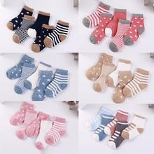 5 Pairs/lot 0 to 6 Years Kids Soft Cotton Socks Boy Girl Baby Cute Cartoon Warm Stripe Dots Fashion School Socks Autumn Winter