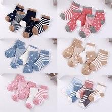 Calcetines de algodón suave para niños de 0 a 6 años, 5 par/lote, para niño y niña, para bebé, Linda y cálida caricatura, a rayas, a la moda, para escuela, Otoño e Invierno