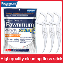 Fawnmum Dental Floss 100Pcs Dental Toothpicks Interdental Brush Dental floss stick Clean Teeth Clean  Oral Care Hot new products