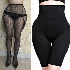 Image 4 - Sexy Crossdresser Silicone Hip Pads Shemale Fake Butt Transgender Enhancing Fake Ass Enhancer Buttock Butt Lifter Polyester