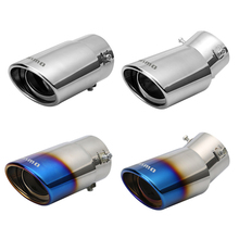 1 Pcs Stainless Steel Tail Tip End Pipe Exhaust Rear Muffler For Nissan Nismo Qashqai Murano X-trail