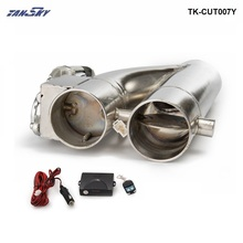 """Patented Product jdm 2"""" / 2.25""""/ 2.5""""/3""""  Electric Exhaust Dump Cutout E cut Out Bypass/Switch Dual Valve System TK CUT007Y"""