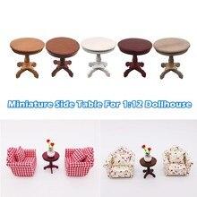 Горячая Распродажа игрушки и хобби 1:12 миниатюрная мебель для кукольного дома деревянный круглый приставной стол дети ролевые игры игрушка Моделирование домашняя игрушка