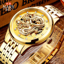 Chinese Style Dragon Watch Men Luxury Gold Watches Stainless Steel Automatic Mechanical Watches Men Skeleton Watch Mens Watches(China)