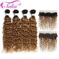 Water Wave Bundles With Closure SOKU Ombre Blonde Brown Brazilian Human Hair Weave Bundles With Frontal 13x4 Non Remy Hair Weft