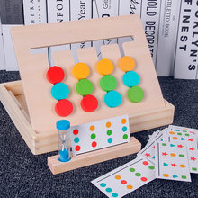 Montessori Toy Teaching Kids Four-color Game Enlightenment Logical Thinking Orientation Training Educational Toys For Children