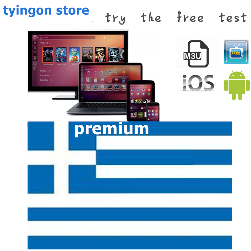 Best Premium Greece IPTV Android Support M3u Enigma2  7000 Live + EPG Android