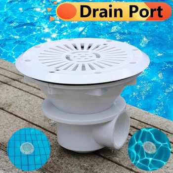 Universal Swimming Pool Main Drain Port Bottom 8 Inch Spa Water Outlet Suction For Water Park Spa Aquarium Swimming Pool tanie i dobre opinie CN(Origin)