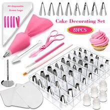 83 шт набор инструментов для украшения торта наконечники выпечки