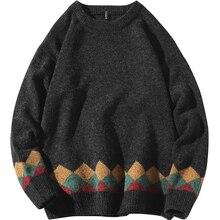 Мужской пуловер свитер осень и зима круглый вырез пуловер свитер Молодежный свитер в стиле кэжуал пуловеры консервативный стиль