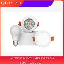 Xiao mi jia yee светильник bluetooth сетчатая версия умный светильник лампа и светильник вниз, Точечный светильник работает с yee светильник шлюз для mi home app