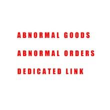 Аномальные товары аномальные заказы выделенная ссылка 1