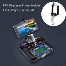 Fpv Displayer Phone Holder Fixed Mount Bracket Part For Flysky Fs-i6 I6s I6xRCDroneAccessoriesRCPartsHighQuality