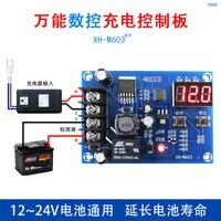 XH M603 bateria de lítio bateria de carregamento módulo de controle de carregamento da bateria interruptor de proteção de controle 12 24v|Sensores ABS|   -