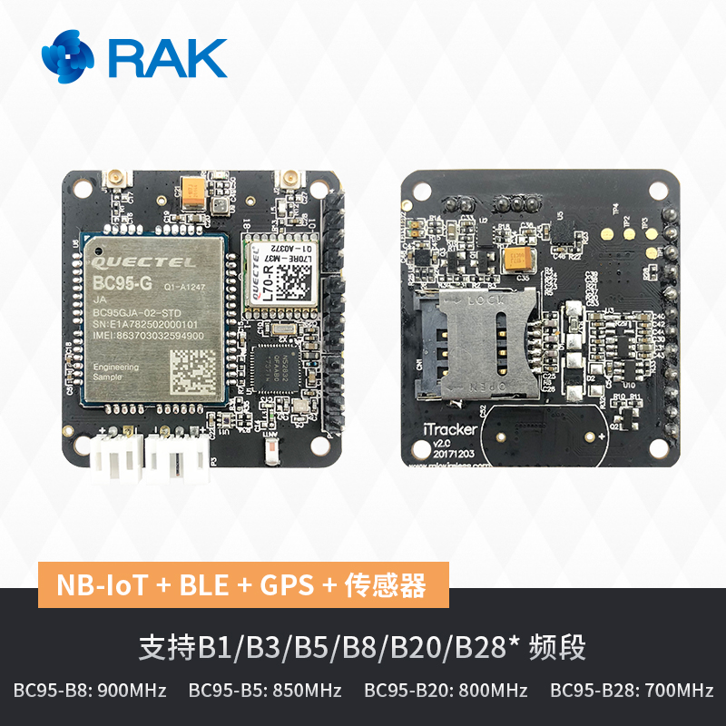 RAK8211-NB Wireless Positioning Node Module BC95-G Bluetooth 5.0 Multiple Sensors Compatible With Arduino