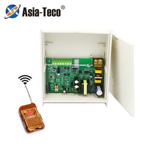DC 12V 2A/3A/5A Power Supply Backup Battery Interface RFID card Access Control System Power Supply AC 100~240V(China)