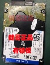 800067 substituição 2060-800065-002 lock-livre versão suporta pc3000mrtdfl firmware de acesso