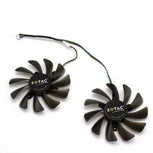 Охлаждающие вентиляторы для графической карты 95 мм 4pin gaa8s2u