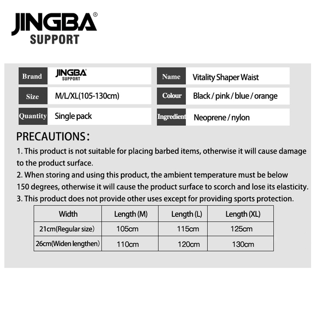 JINGBA SUPPORT Longer 130CM Unisex Neoprene Body Shaper Waist Trainer Loss Fitness Sweat belt Sauna Slimming Strap waist trimmer 5