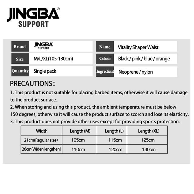 JINGBA SUPPORT Neoprene sport Waist belt Support Body Shaper Waist Trainer Loss Fitness Sweat belt Slimming Strap waist trimmer 5