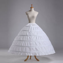 6-HOOP Wedding Dress Ball Gown Crinoline Petticoat Underskirt Slips Underskirt 2022
