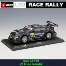 цена на Bburago 1:32 BMW M3 #1 DS WRC Rally Racing Alloy Model Car model Collecting gifts