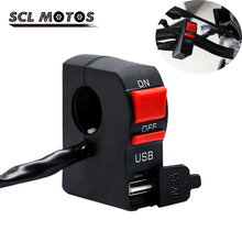 Handlebar-Light Switch-Handle Scooter Snowmobiles Motorcylce Universal 22mm for ATV SCL
