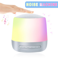 2020 New White Noise Machine With Night Light Sleep Instrument To Promote Baby Adult Sleep Timer Shutdown Player USB Charging