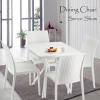 RATTAN GARDEN FURNITURE DINING TABLE AND 4 CHAIRS DINING SET OUTDOOR PATIO White