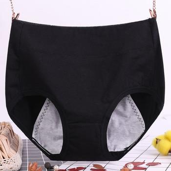 High Waist Period Panties For Women Briefs