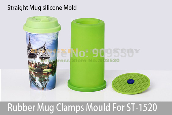 Straight Mug Silicone Clamps Mold For ST-1520 3D Mini Sublimation Transfer Machine