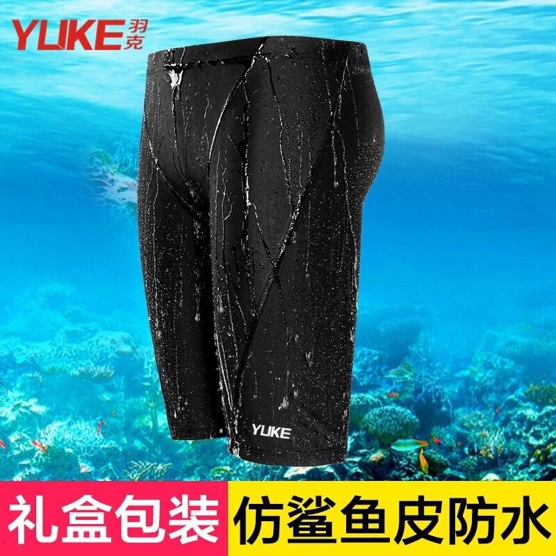 Swimming Trunks Men's Short Shark Skin Waterproof Quick-Drying Swimming Trunks Plus-sized Menswear Bathing Suit Men's Swimwear S