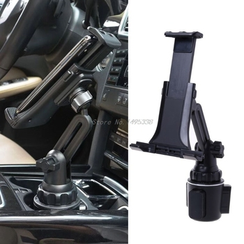 Universal Car Cup Holder Cellphone Mount Stand Holder for 3.5-12.5