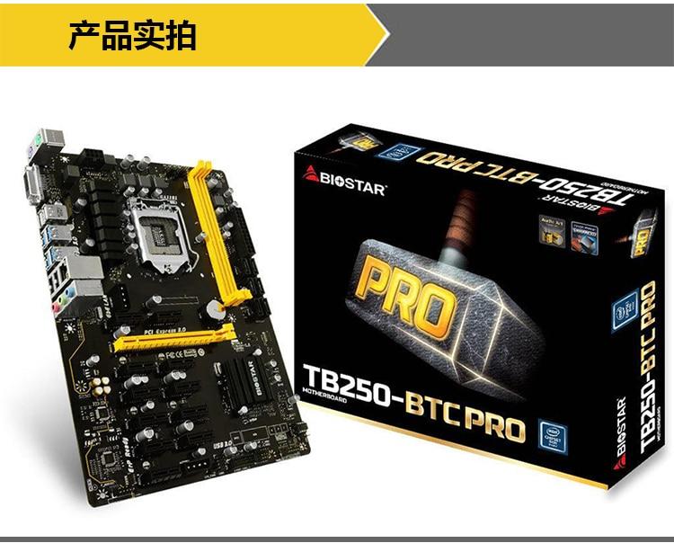 New BIOSTAR TB250-BTC PRO Motherboards 12PCIE B250 LGA 1151 DDR4 ATX BTC Mining Motherboard (alternative H81 BTC PRO TB85 H81)-0